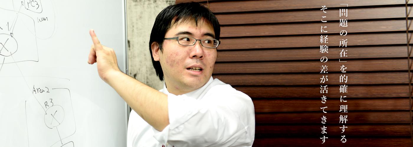 松井 泰宜