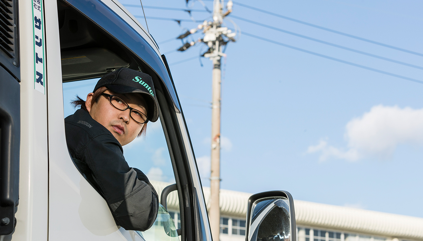 株式会社サントス ドライバー 佐藤 実晴 / 中島 美恵 / 上原 鉄矢