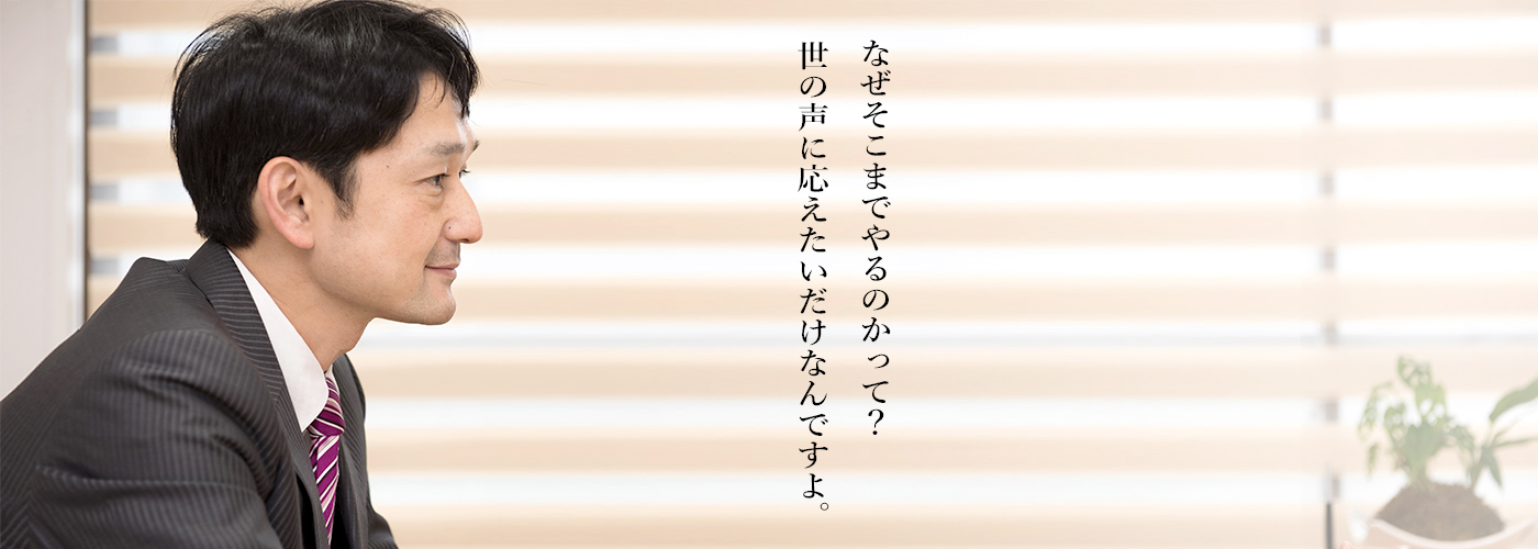 宮田総合法務事務所 代表司法書士/一般社団法人家族信託普及協会 代表理事 宮田 浩志