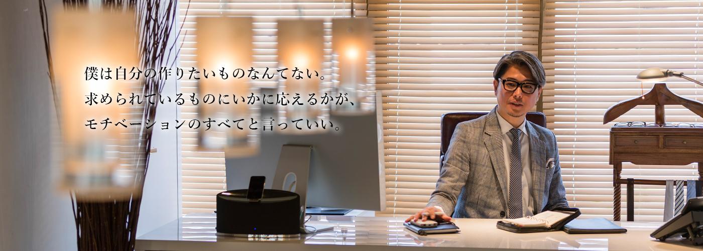 オジデザインワークス株式会社 代表取締役社長 橋本 亮介