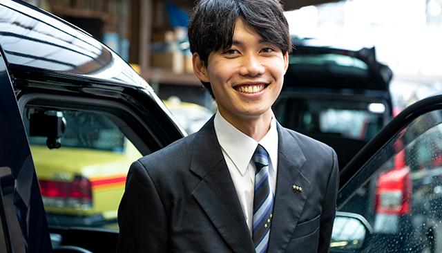 東京ひかり交通株式会社 三浦 貴大