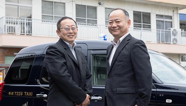 改進タクシー株式会社 所長 西川 剛志 / 営業部課長 藤倉 靖大